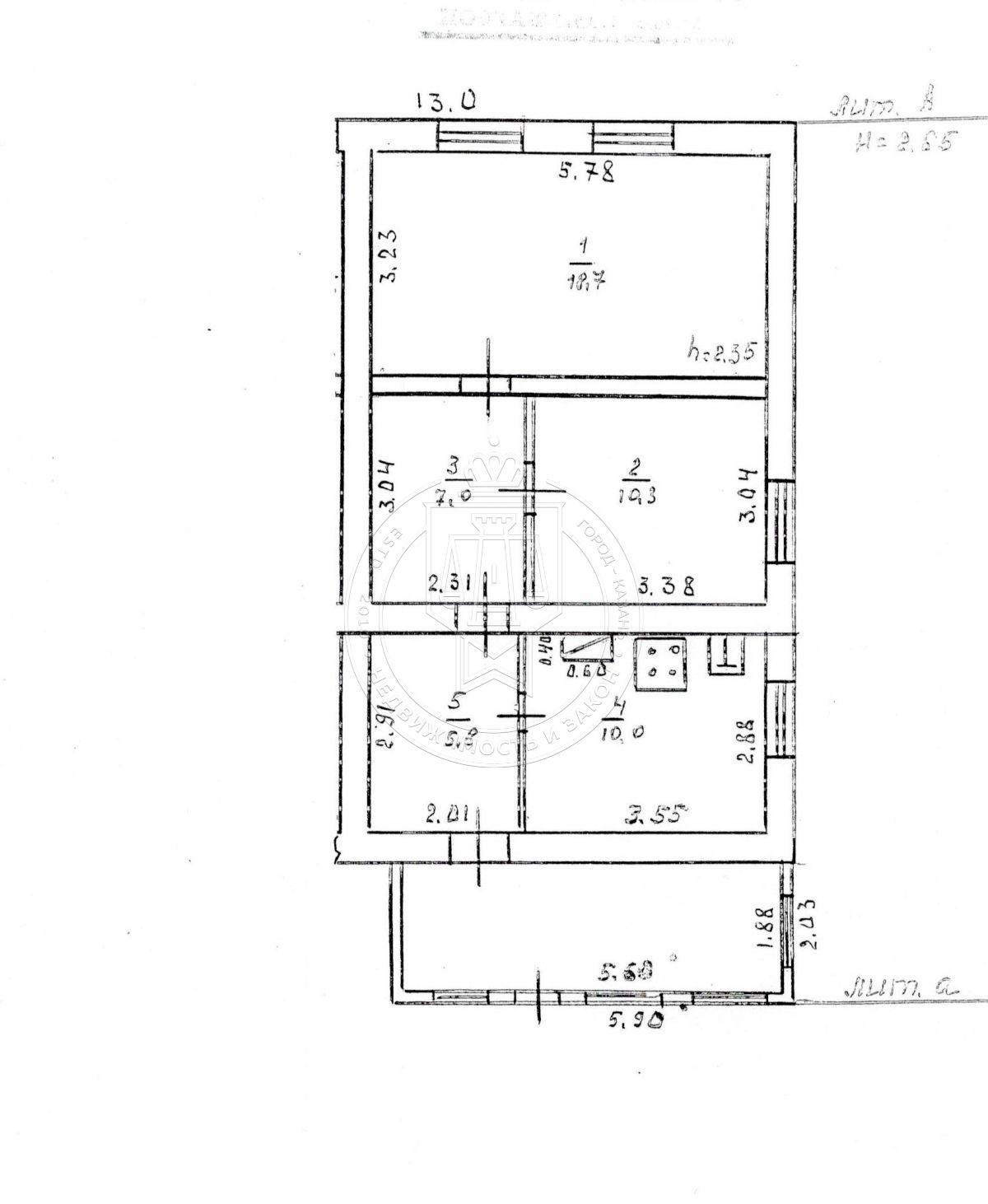 Продажа  дома Сибирская, 52 м²  (миниатюра №2)