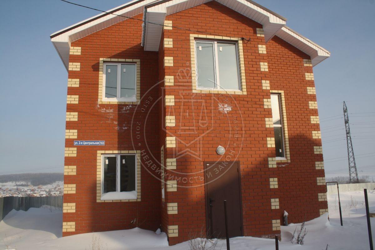 Продажа  Дома Центральная, 140 м2  (миниатюра №1)