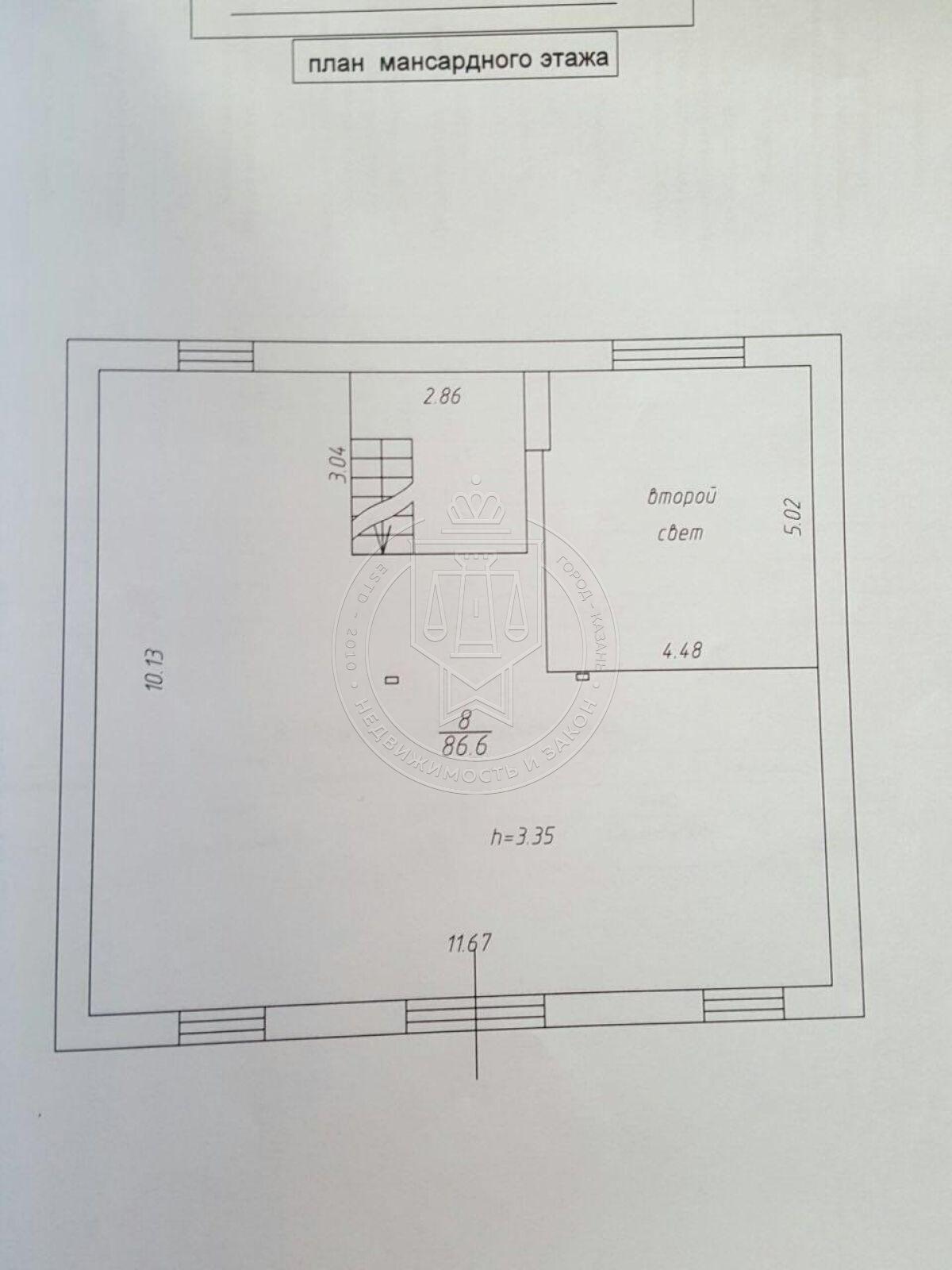 Коттедж 200 м² на участке 5.7 сот, п.Привольный,ул.Вересковая (миниатюра №4)