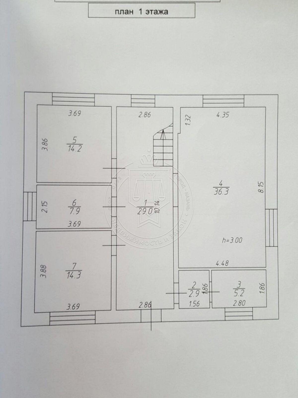 Коттедж 200 м² на участке 5.7 сот, п.Привольный,ул.Вересковая (миниатюра №5)