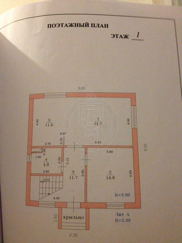 Коттедж 130 м² на участке 4.5 сот.,п.Салмачи, ул.Яркая (миниатюра №3)
