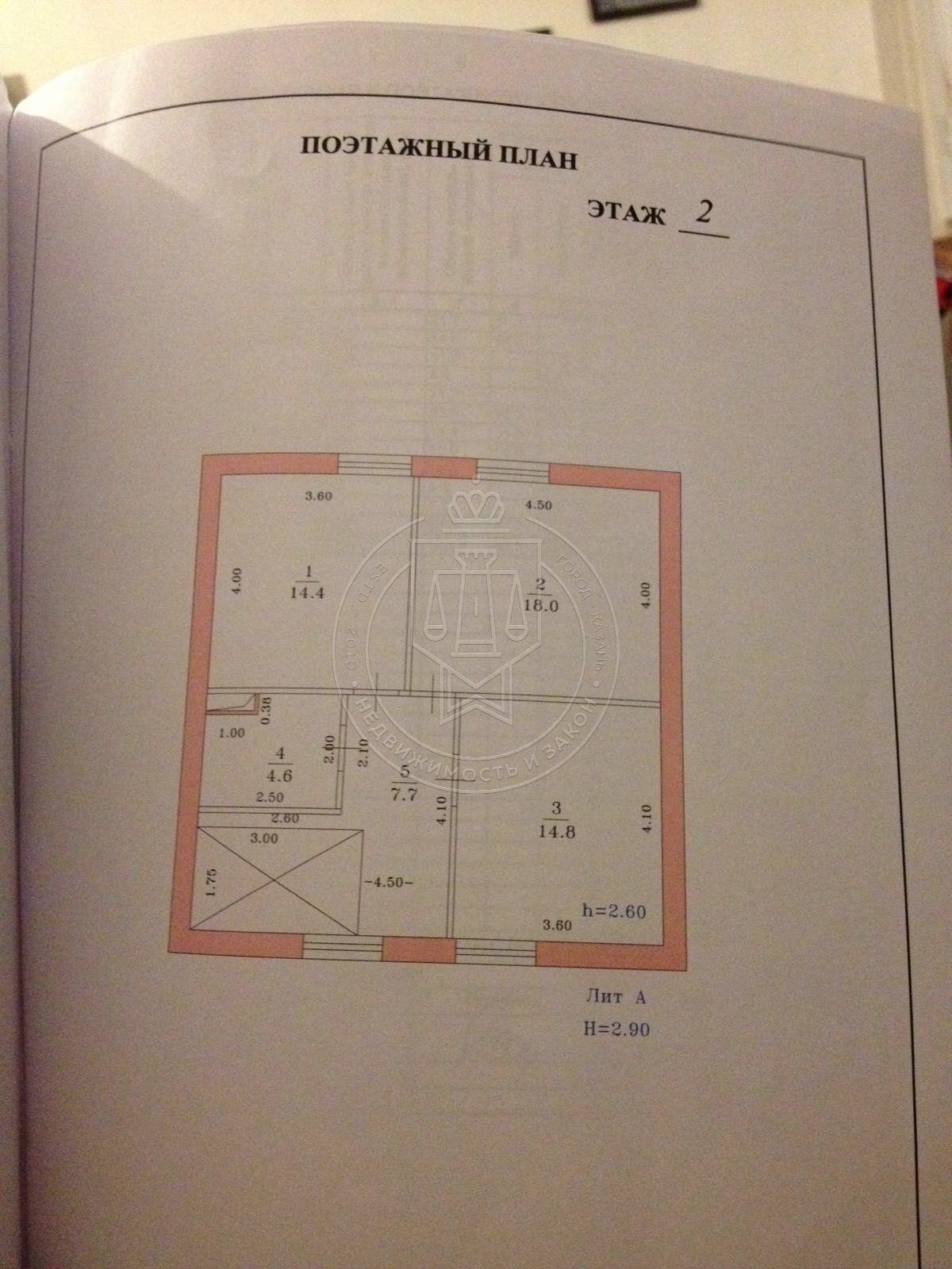 Продажа  Дома яркая, 130 м2  (миниатюра №6)