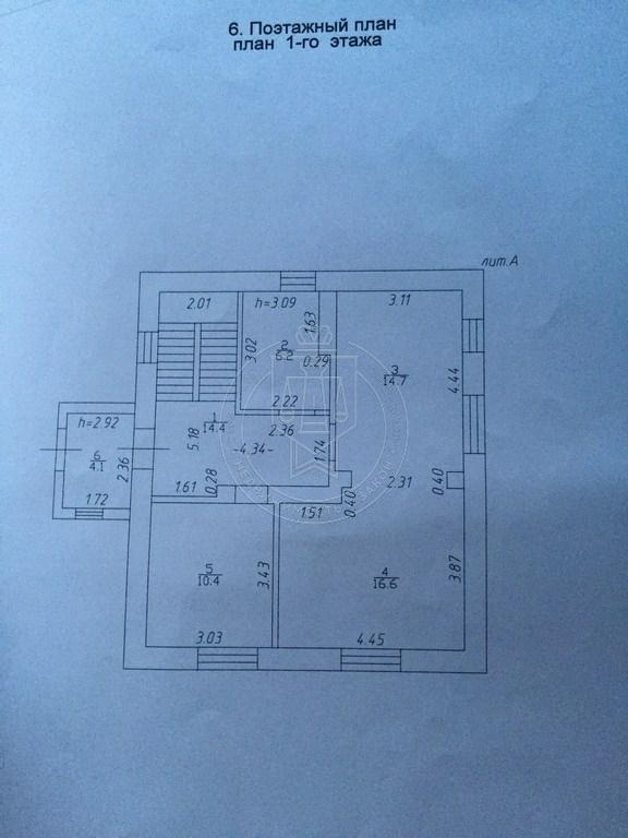 Продажа  Дома Липки, 130 м2  (миниатюра №4)