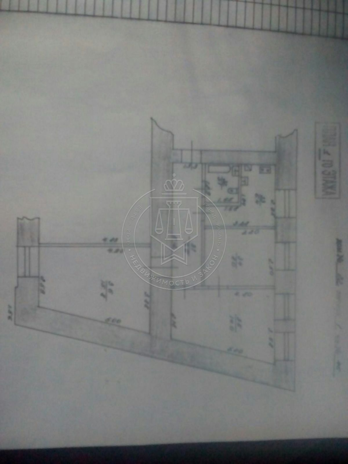 Продажа  помещения свободного назначения Дзержинского ул, 55 м² (миниатюра №4)