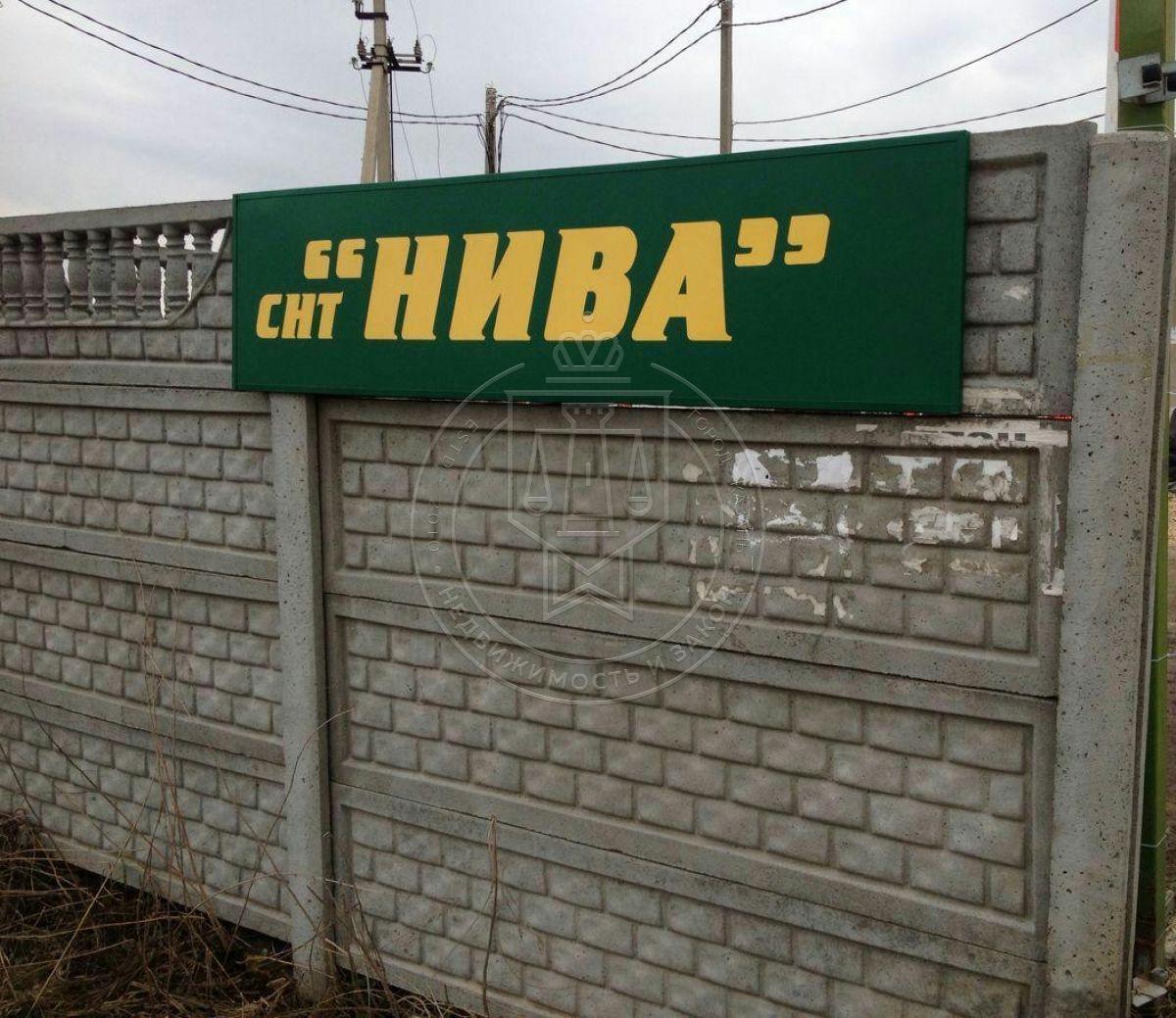 Продажа  участка снт Нива, 10 сот.  (миниатюра №1)