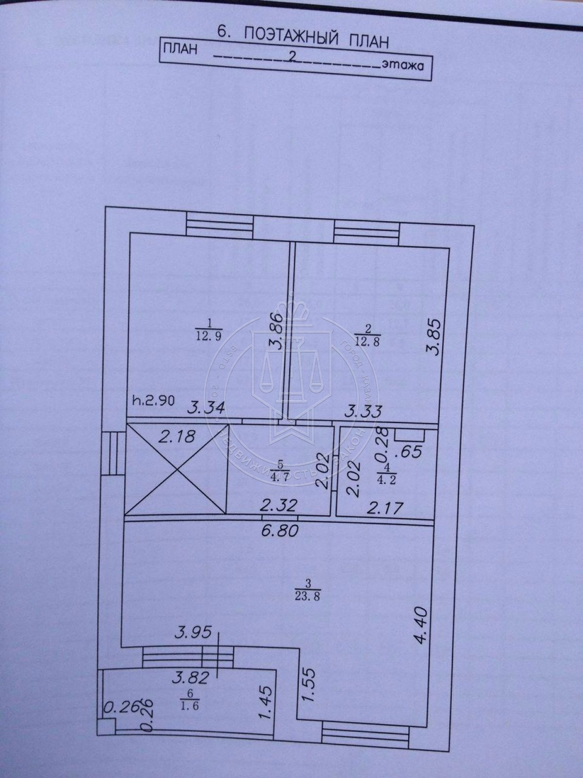 Продажа  Дома Советская, 130 м2  (миниатюра №4)