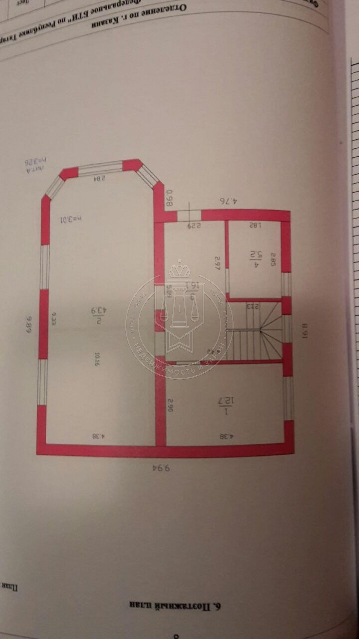 Продажа  Дома стройная, 152 м2  (миниатюра №4)