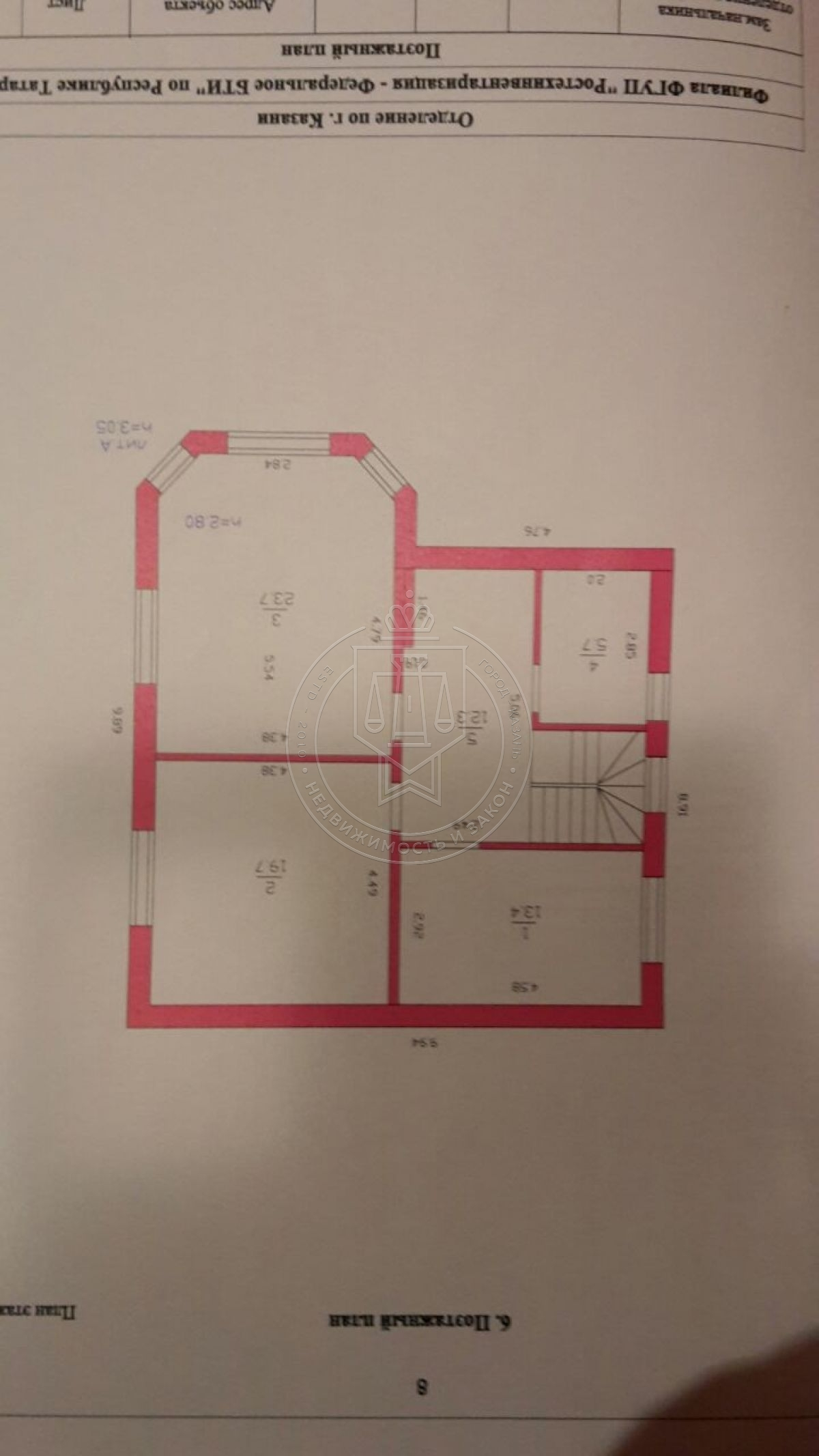 Продажа  Дома стройная, 152 м2  (миниатюра №5)
