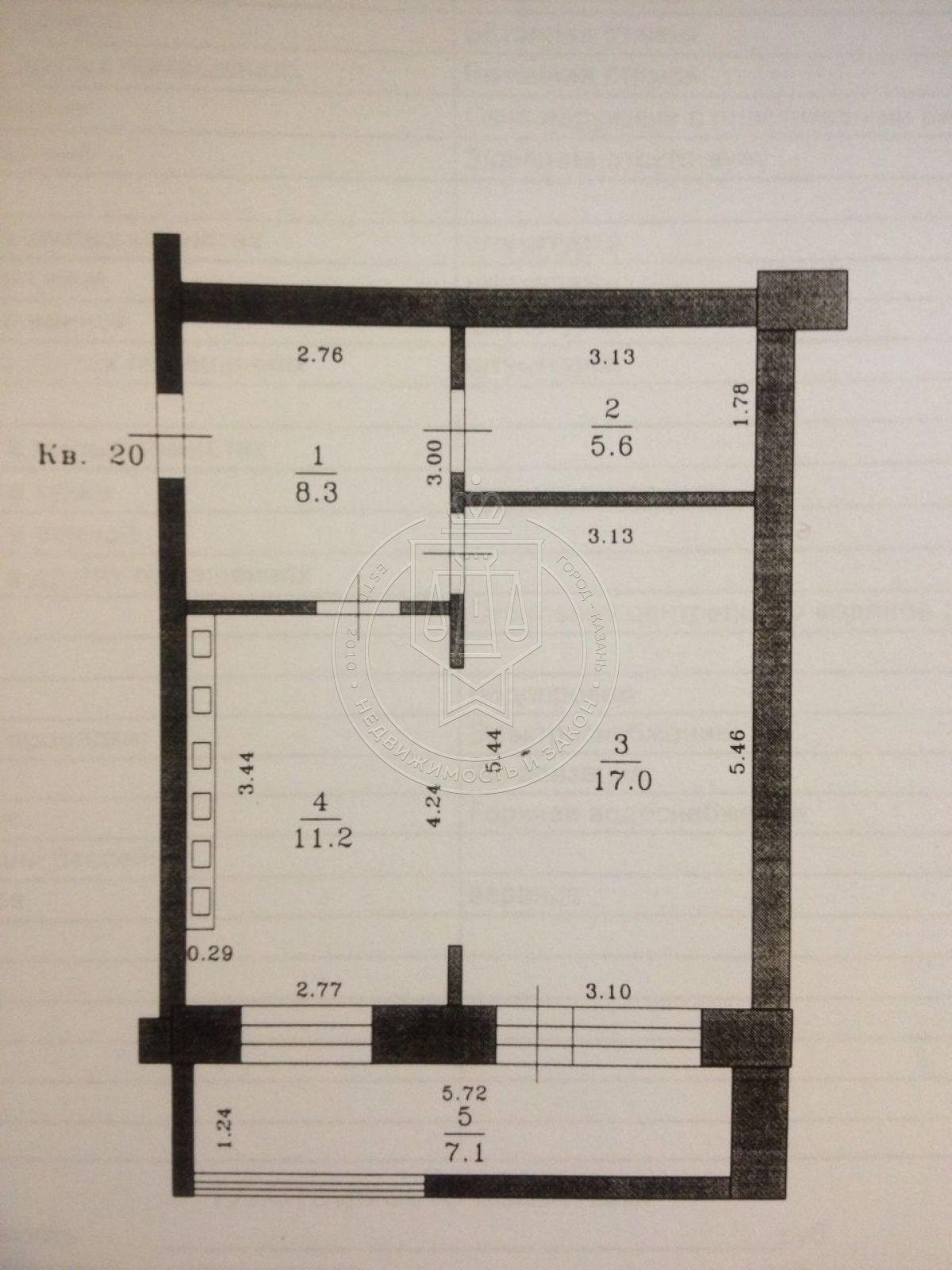 Продажа 1-к квартиры Солнечная (Лесной городок) ул, 58, 50.0 м² (миниатюра №5)