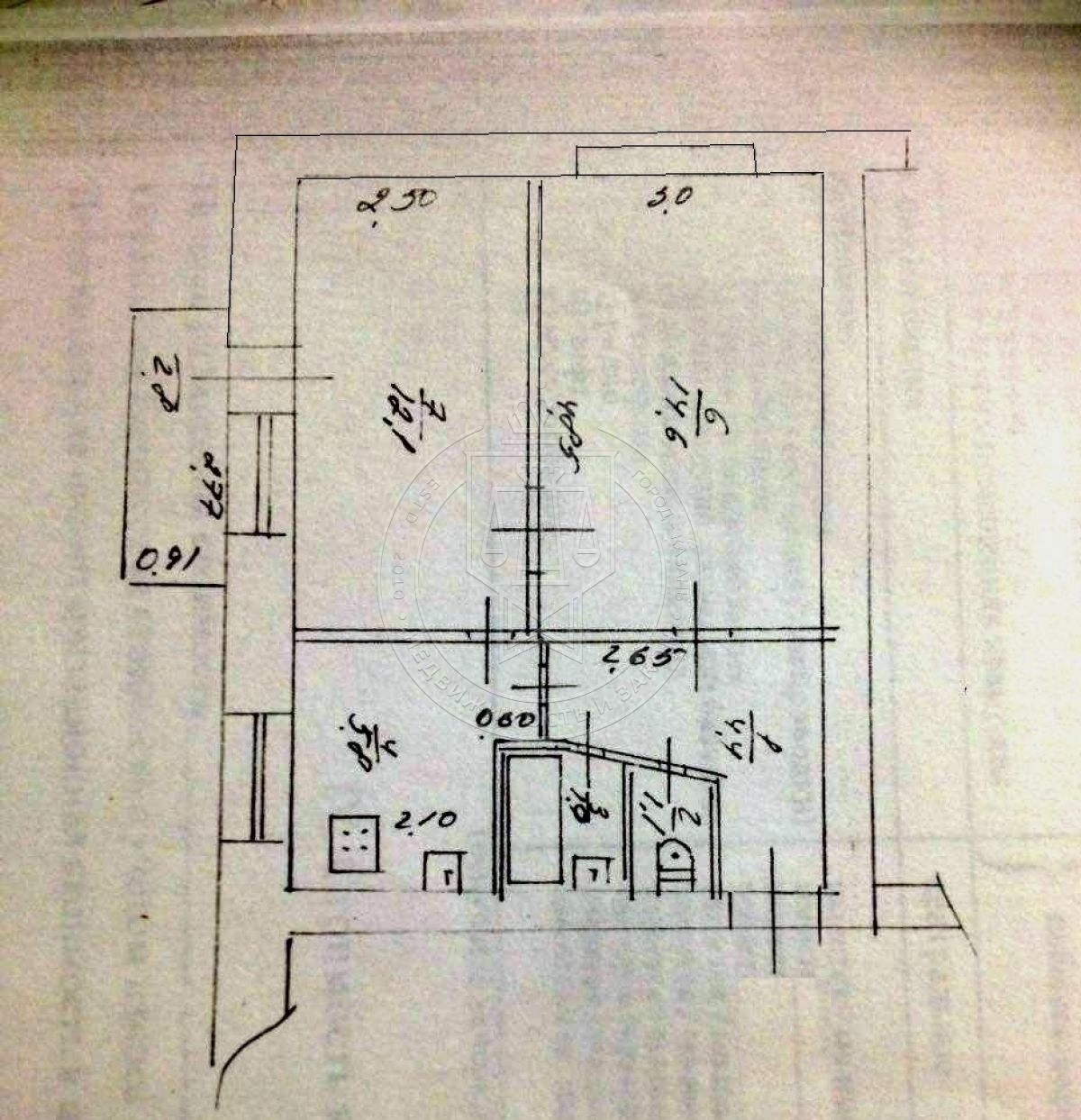 Продажа 2-к квартиры Профессора Камая ул, 9, 40.0 м² (миниатюра №2)