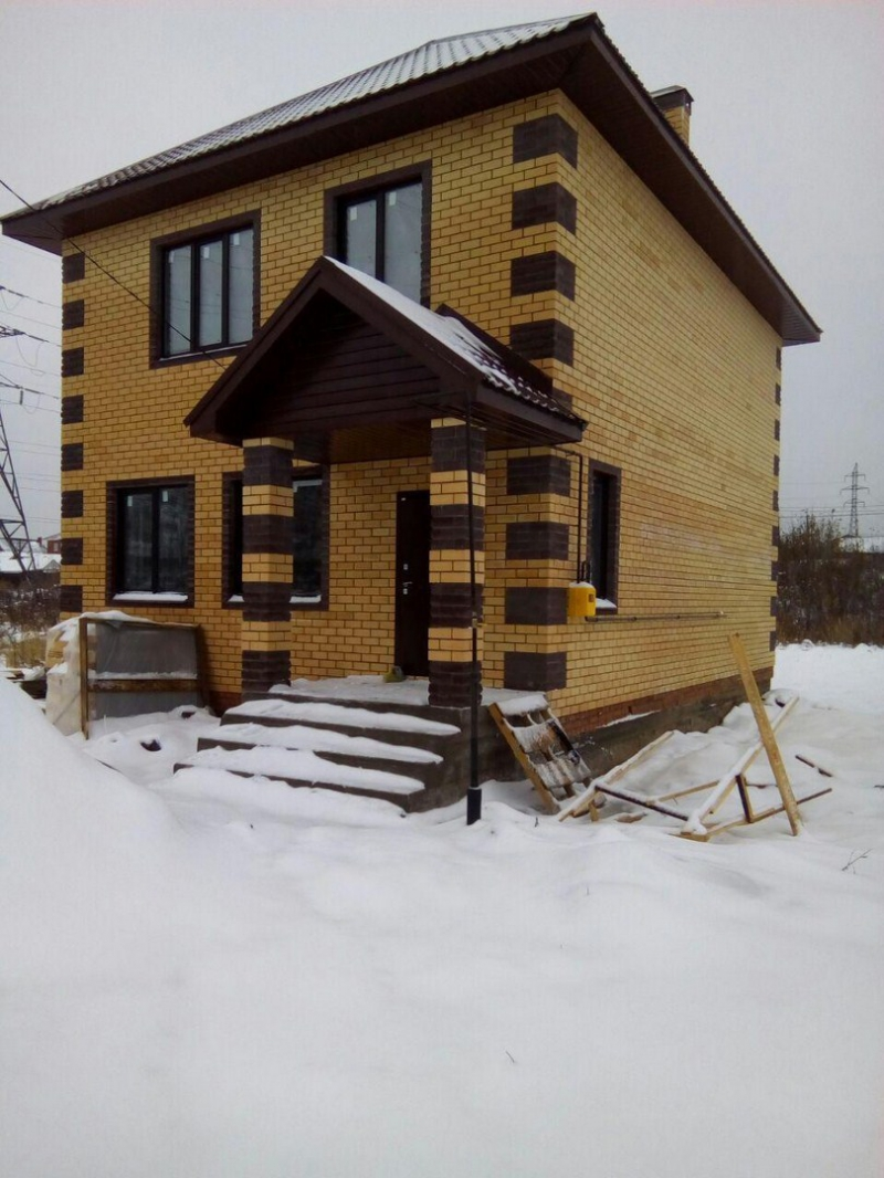Продажа  дома п. Константиновка, ул Юности