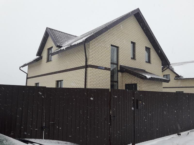 Продажа  дома п. Привольный, ул Уракчи