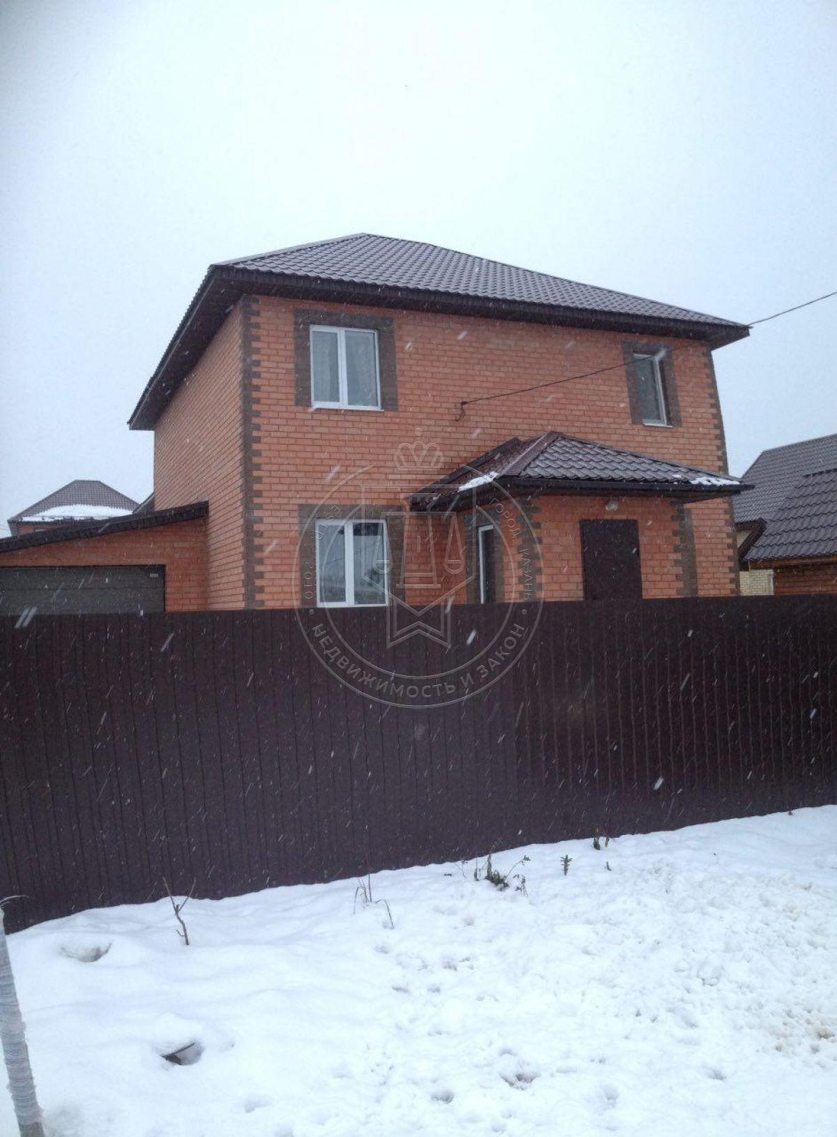 Продажа  дома пос. Салмачи ул. 2-я Центральная, Приволжский район., 152 м²  (миниатюра №2)