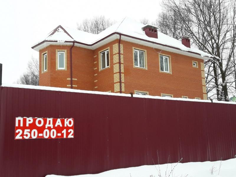 Продажа  дома п. Привольный, ул Усердная, 208 м2  (миниатюра №8)