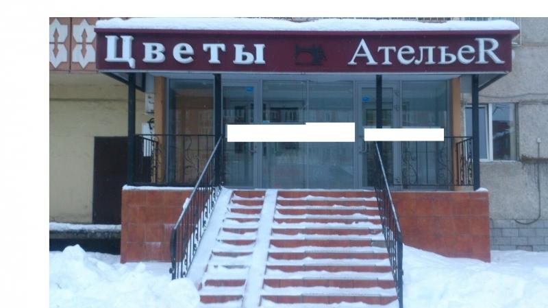 Аренда  помещения свободного назначения Марселя Салимжанова ул, 12