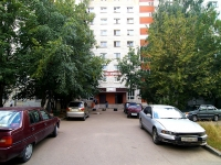 Продажа мн-к квартиры Гарифьянова ул, 42