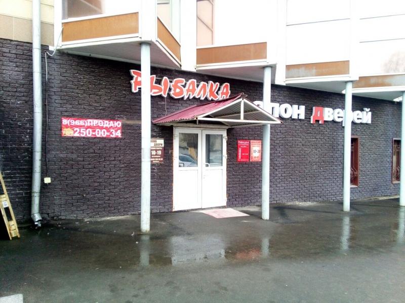 Продажа  помещения свободного назначения Сибирский тракт, 34 корп 12