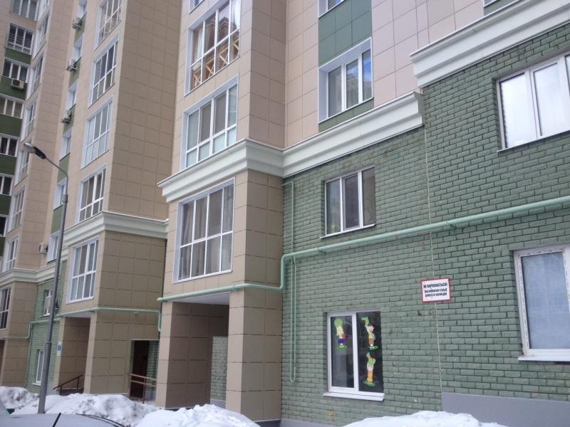 Продажа 1-к квартиры Салиха Батыева ул, 1