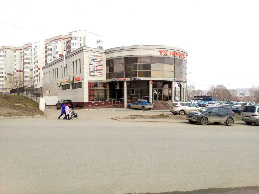 Продажа  офисно-торговые Ноксинский Спуск ул, 45