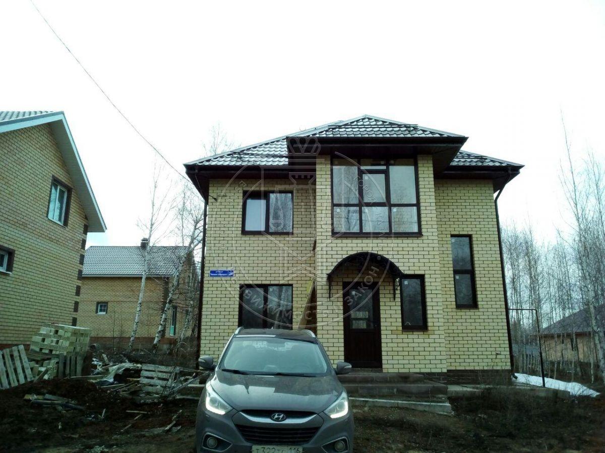 Продажа  дома пос. Салмачи ул. Николая Заболоцкого, Приволжский район., 145 м² (миниатюра №1)