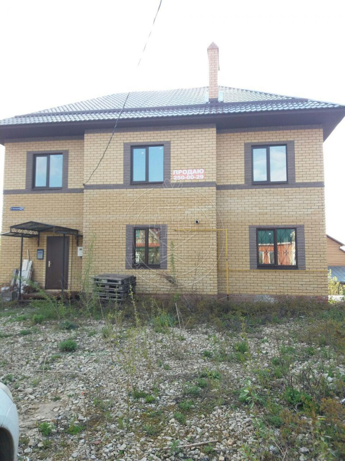 Продажа  дома п. Нагорный,  21, 240.0 м² (миниатюра №2)