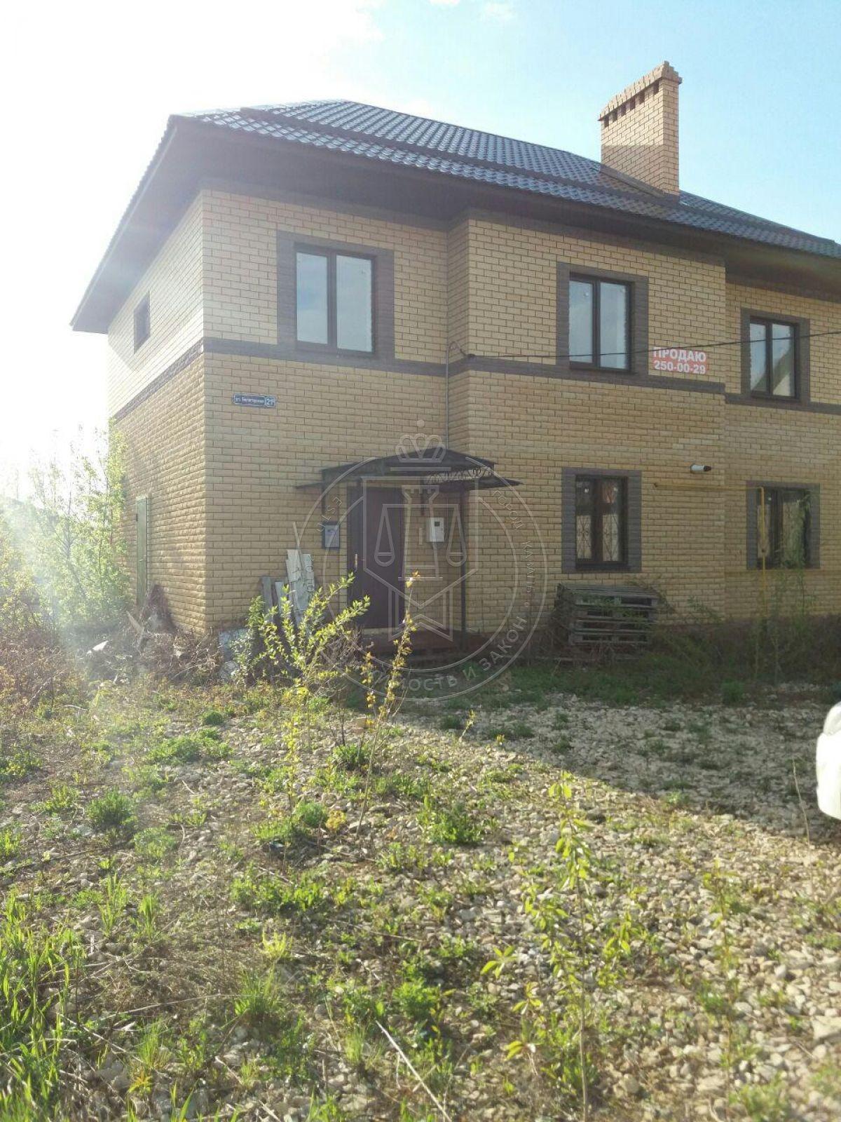 Продажа  дома п. Нагорный,  21, 240.0 м² (миниатюра №1)