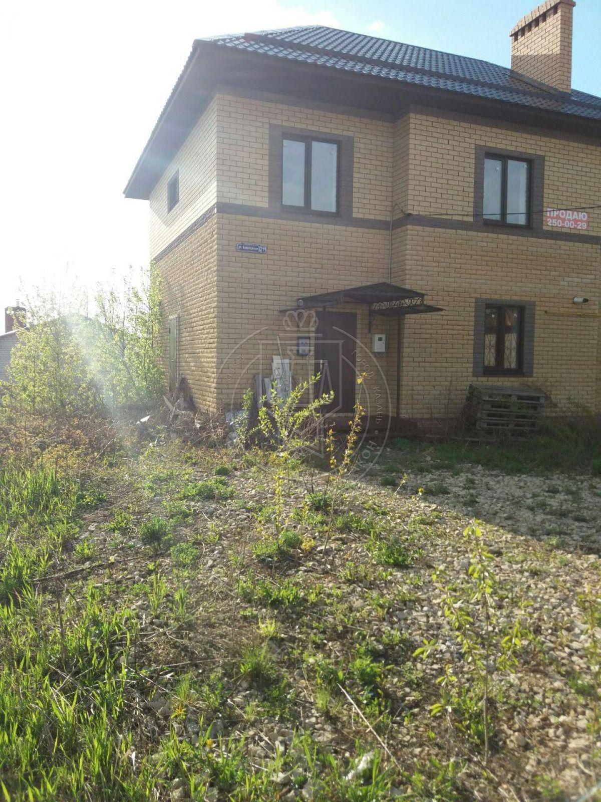Продажа  дома п. Нагорный,  21, 240.0 м² (миниатюра №3)