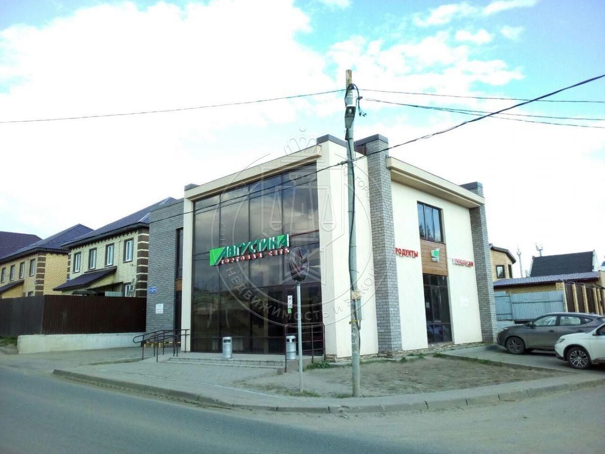 Продажа  офисно-торговые Центральная (Вознесенское) ул