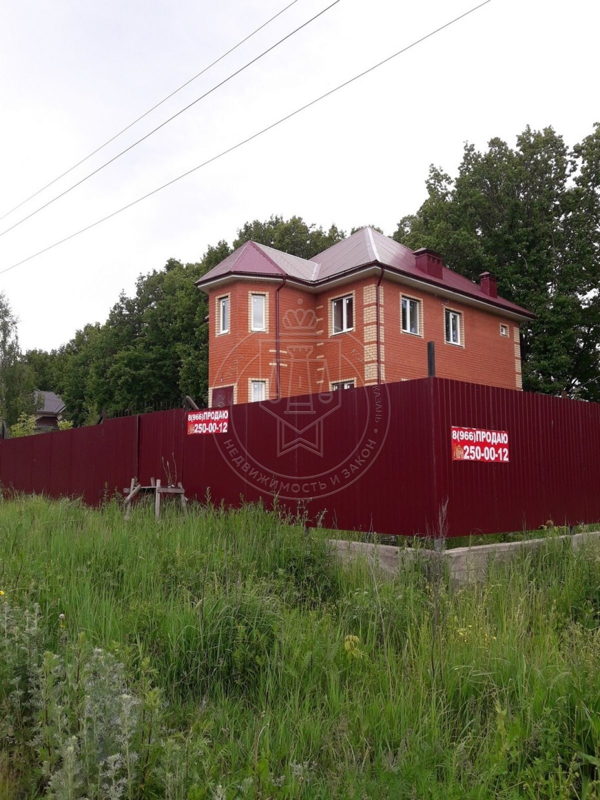 Продажа  дома п. Привольный, ул Усердная, 208 м² (миниатюра №3)