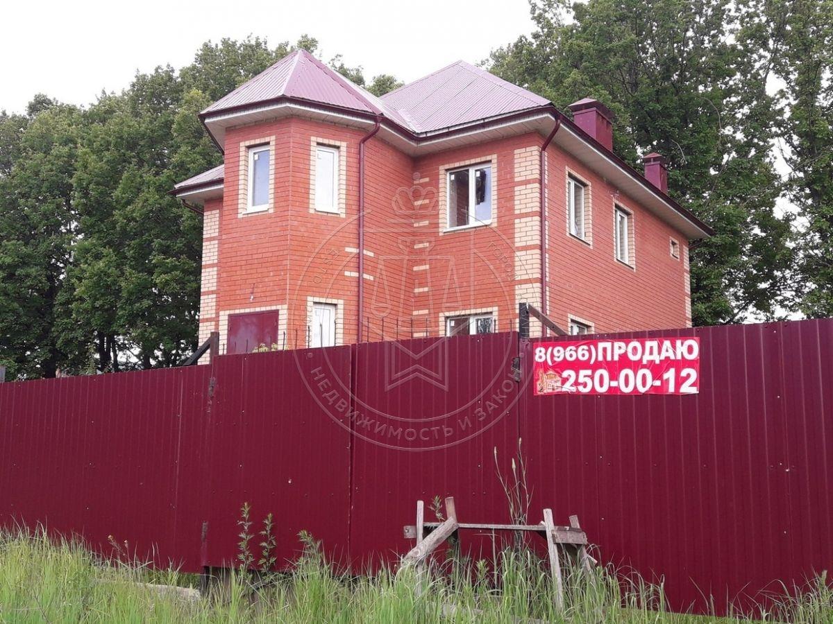 Продажа  дома п. Привольный, ул Усердная, 208 м² (миниатюра №10)