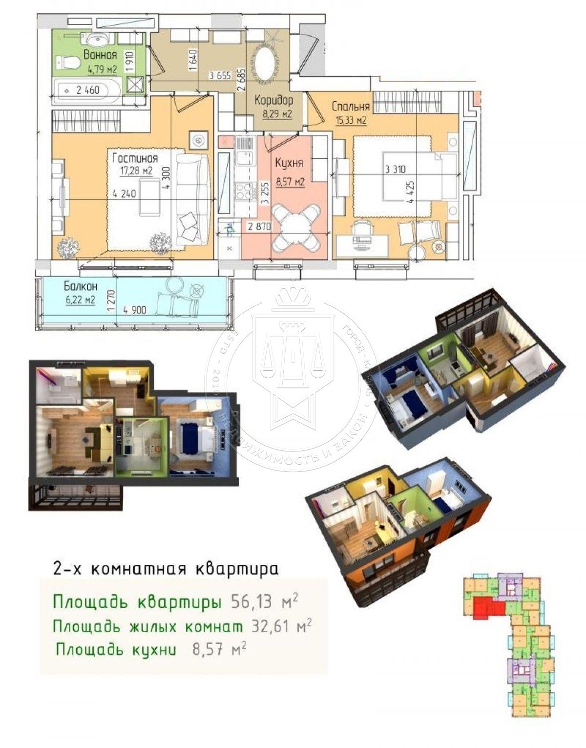 Продажа 2-к квартиры Краснококшайская ул, 86