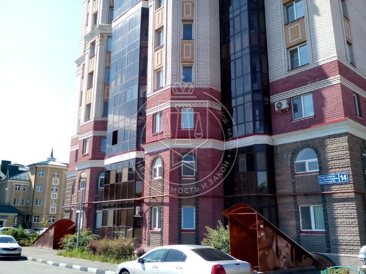 Продажа 3-к квартиры Гарифа Ахунова ул, 14