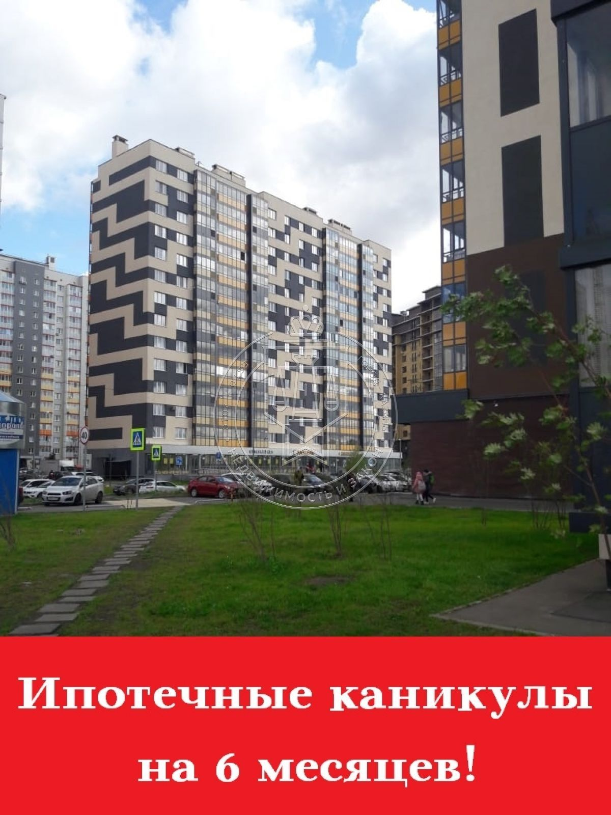 Продажа 1-к квартиры Александра Курынова ул, 11/2