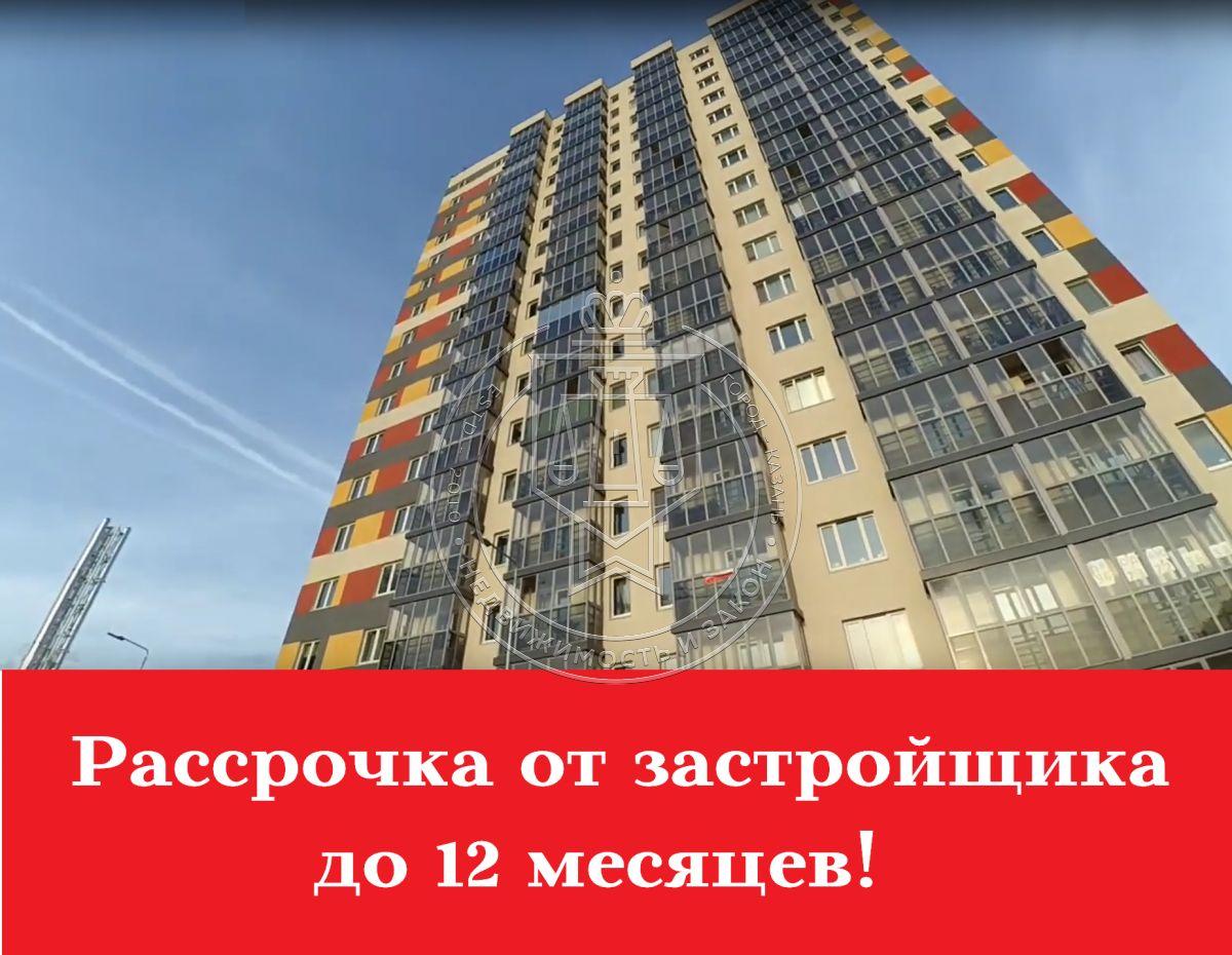 Продажа 1-к квартиры Архитектора Гайнутдинова ул, 40/14