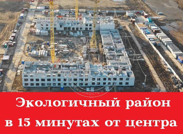 Продажа 1-к квартиры Умырзая ул, 7