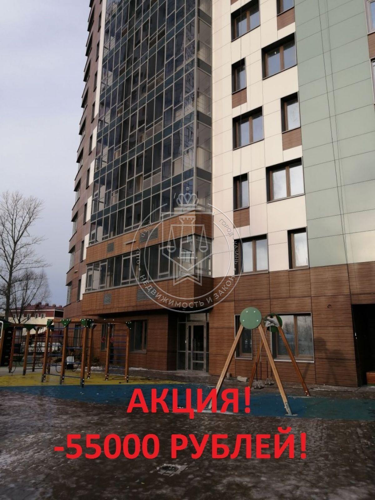 Продажа 1-к квартиры Оренбургский Тракт ул, 8