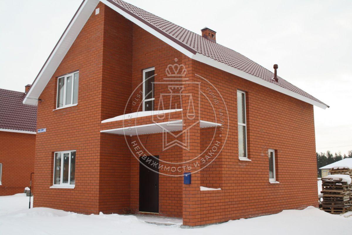 Продажа  дома Ивана Матвеева , 46