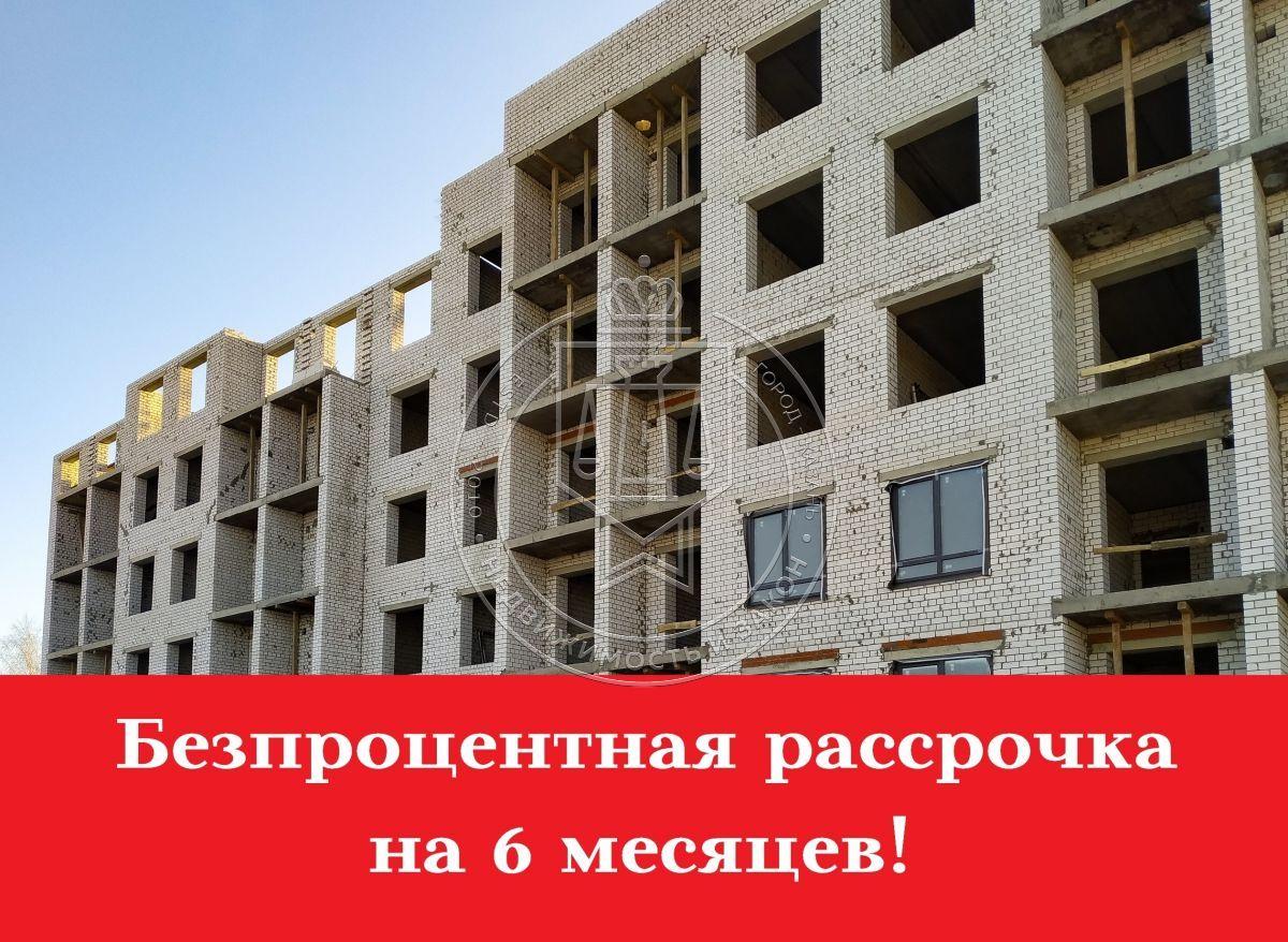 Продажа 1-к квартиры Победы ул, 23/2