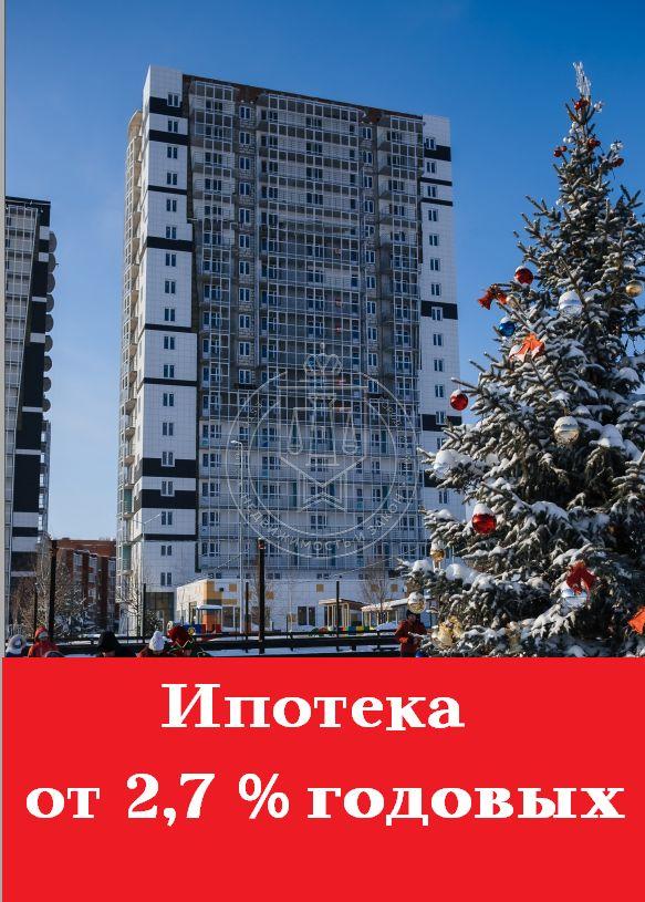 Продажа 2-к квартиры Сиреневая ул, 1,3