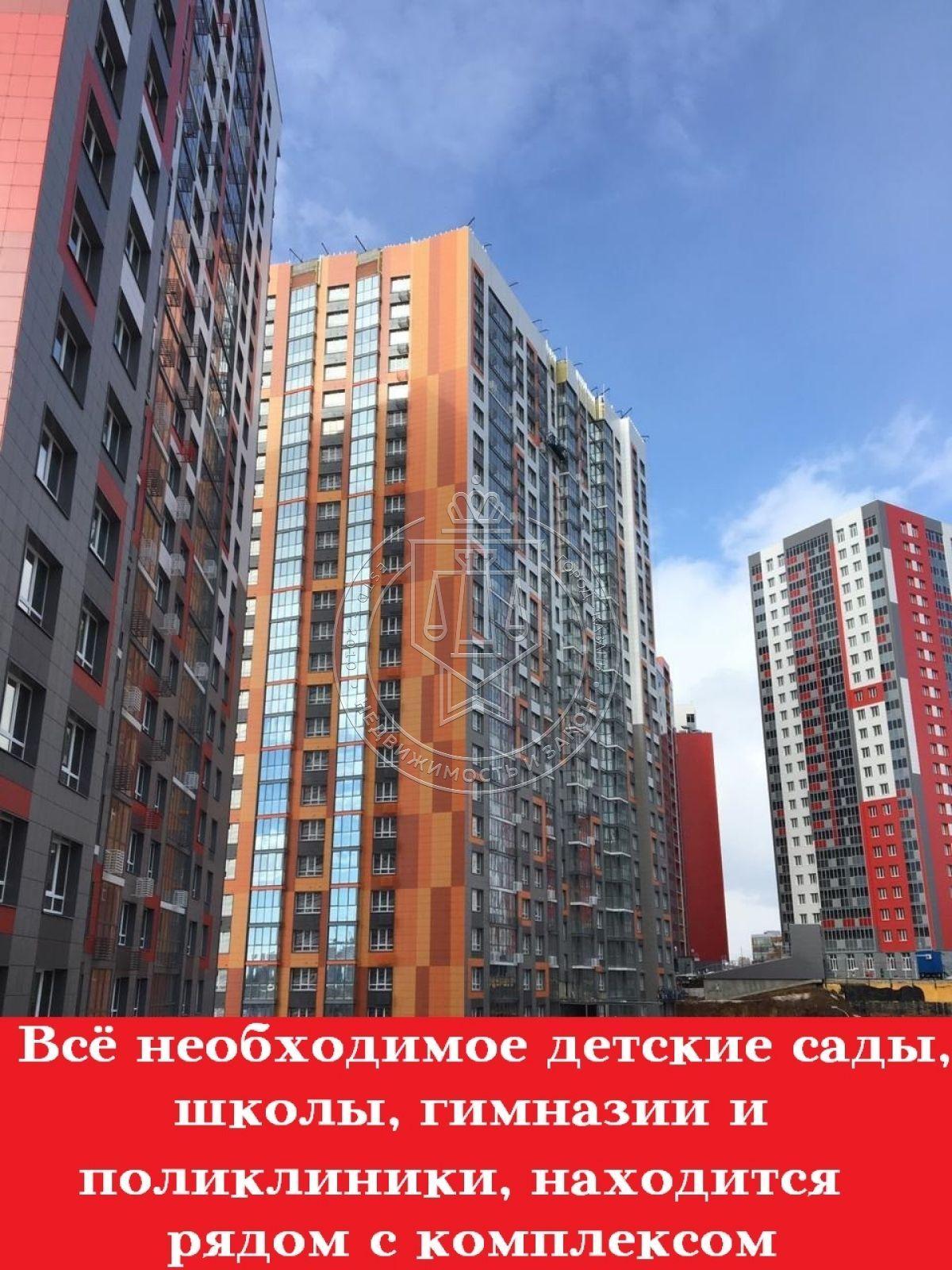 Продажа 3-к квартиры Отрадная ул, 5