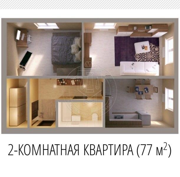 Продажа 3-к квартиры Квартал 4 ул, 6