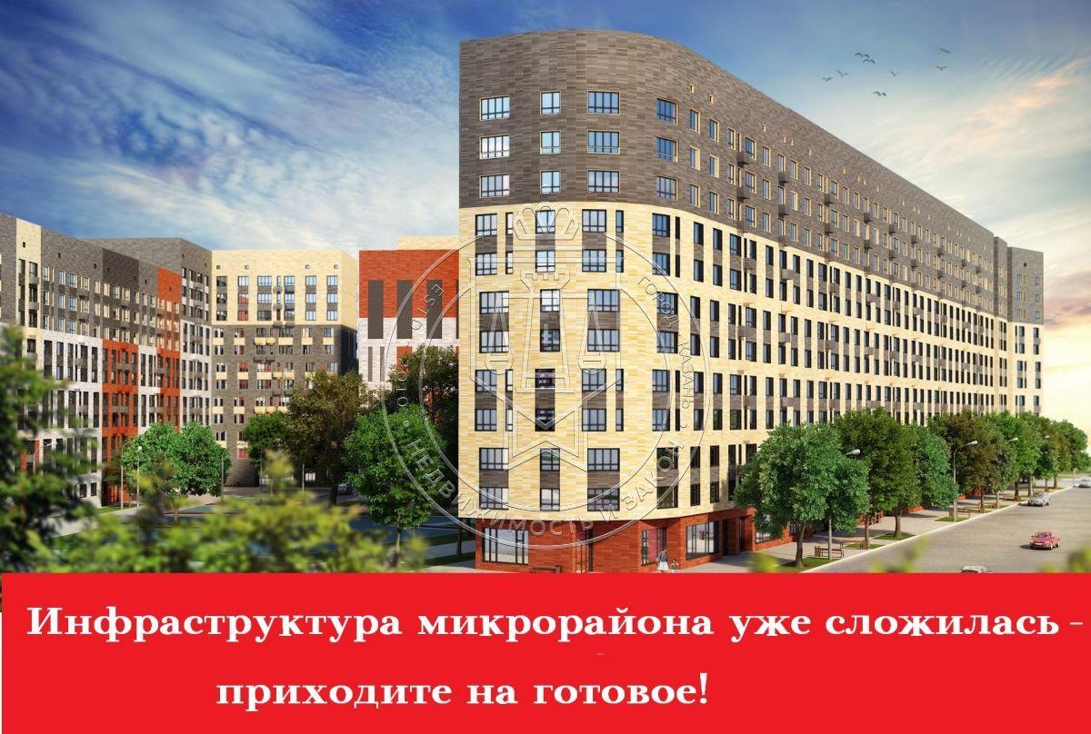 Продажа 4-к квартиры Баки Урманче ул, 4