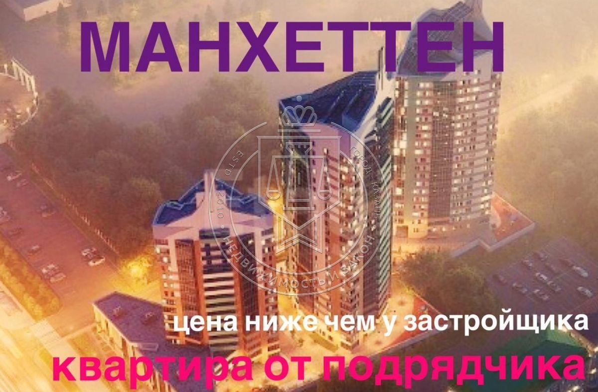 Продажа 2-к квартиры Оренбургский Тракт ул, 8