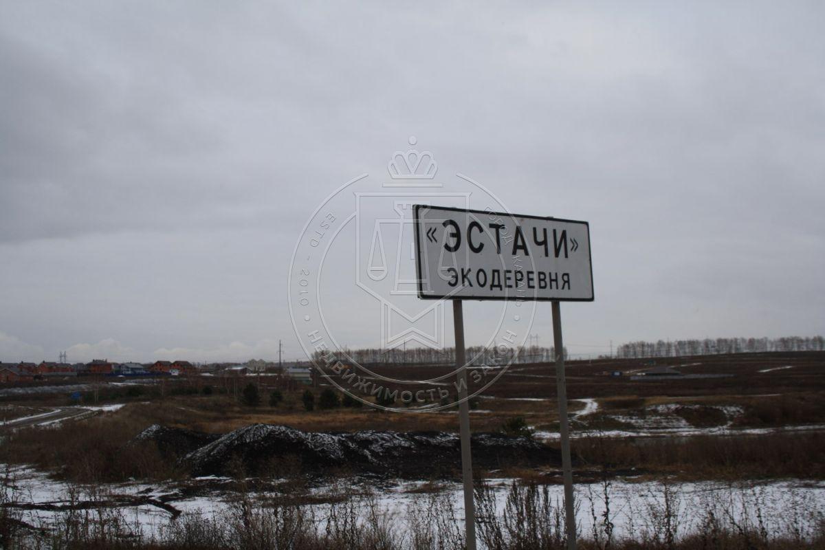 Продажа  участка Эстачи, ул Ягодная
