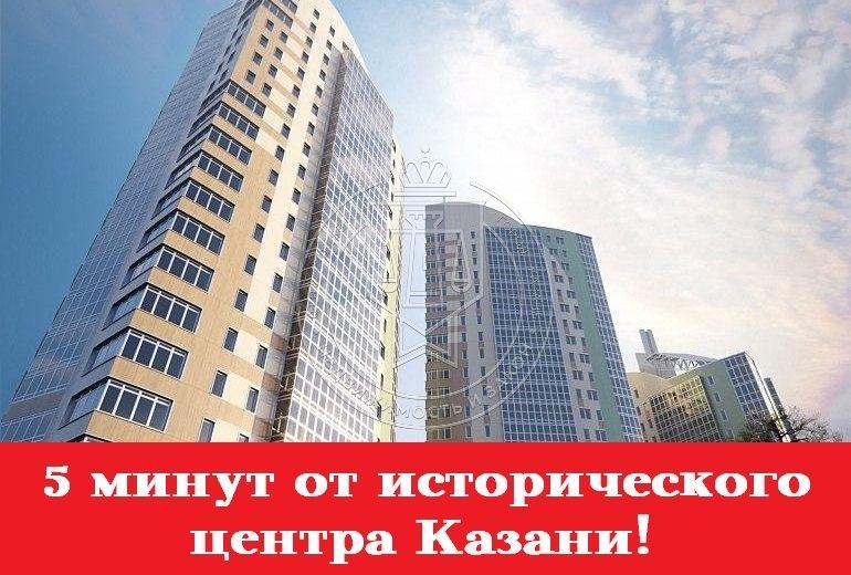 Продажа 1-к квартиры Оренбургский Тракт ул, 2