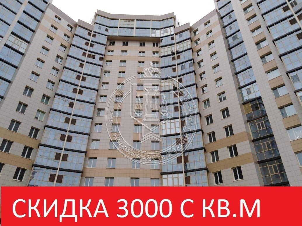 Продажа 2-к квартиры Чистопольская ул, 1