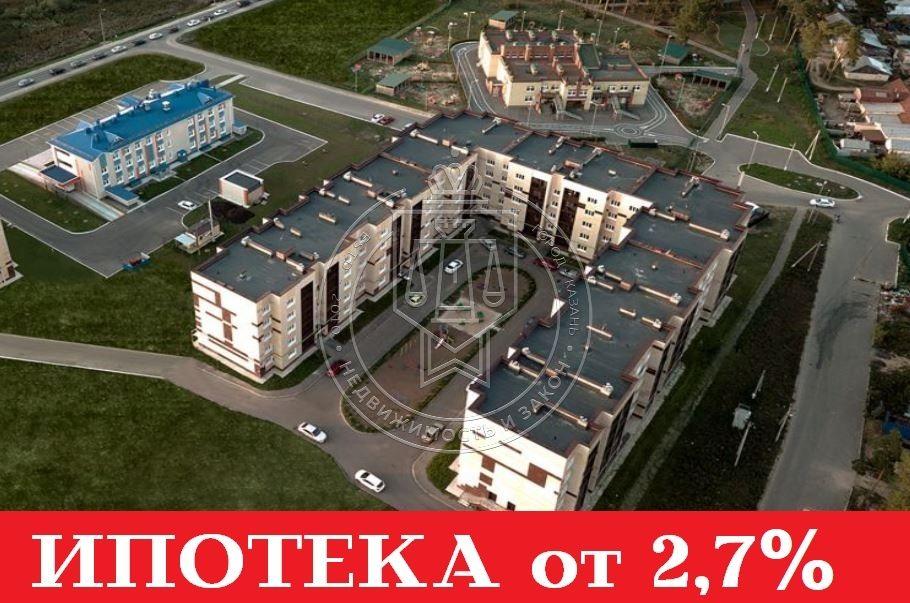 Продажа 3-к квартиры Нефтяников ул, 1