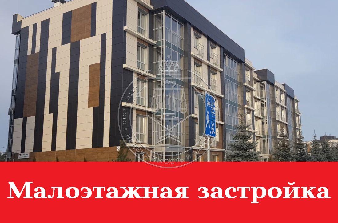 Продажа 3-к квартиры Генерала Ерина ул, 1.1
