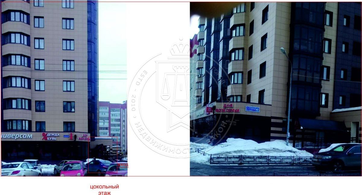 Аренда  помещения свободного назначения Хусаина Мавлютова ул, 42
