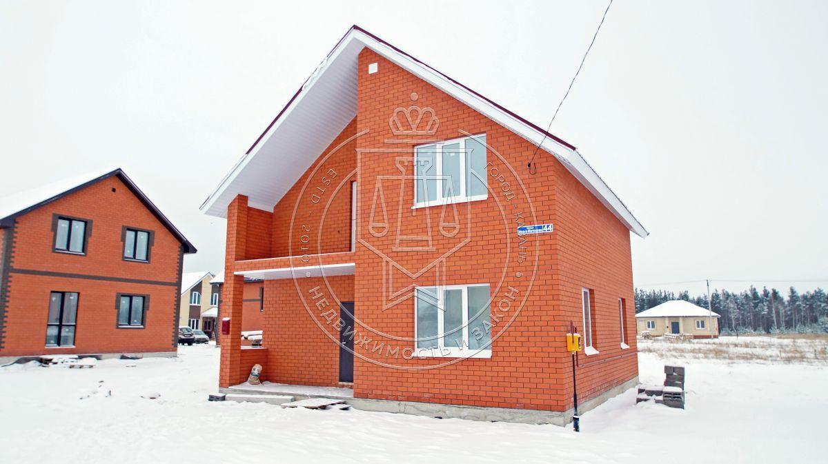 Продажа  дома Ивана Матвеева, 44